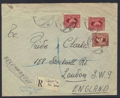 "EGYPT 1929 REG. ""MINA AL BASAL 7.JUNE.29"" TO LONDON FRANKED KING FUAD ISSUES"