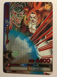 Data Carddass Dragon Ball Kaï Dragon Battlers Prism Rare B081-2 Vq0kpu8g-07181513-996047468