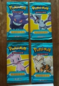 Pokemon-cards-lot-4-booster-pack-ex-legend-maker-chinese-sealed-chinese-mew