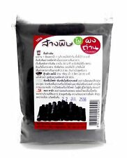 Pure Activated Bamboo Charcoal Powder Absorb Toxin Detox Spa Teeth White