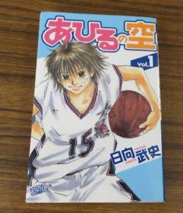 Ahiru No Sora Basketball Komik Dowload Anime Wallpaper Hd