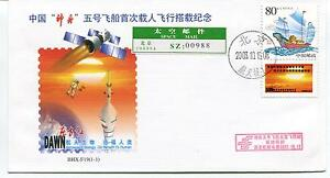 China Shenzhou 5 Launch Tracking Landing Recovery Spacecraft Space Cover Cina