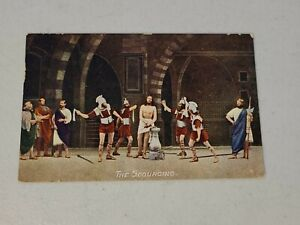 Vintage Postcard - 1910 Era The Scourging Of Christ In Color Un-posted #583
