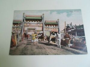 STREET-IN-PEKIN-China-With-Carts-amp-Mules-Vintage-Postcard-E1736