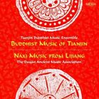 Ceremonial Music from China * by Tianjin Buddhist Music Ensemble/Dayan Ancient Music Association (CD, Sep-2000, 2 Discs, Nimbus)