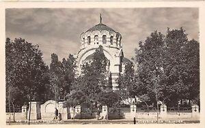 B72084-le-Mausolee-Plevene-Bulgaria
