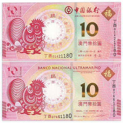 2015 Goat Zodiac 10 Patacas Macau Macao Set 2 PCS P-New UNC/>BNU /& BOC