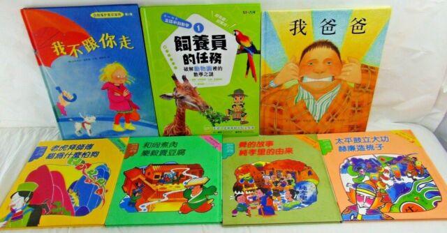 LOT OF 7 CHILDREN'S (KOREAN ) ILLUSTRATED STORY BOOKS | eBayKorean Toddler Books