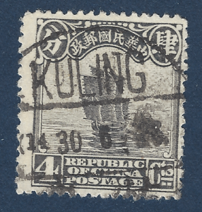 CHINA STAMP WITH NICE KULING CANCEL (Gulingzhen, Jiangxi)