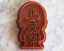 Chewbacca-Star-Wars-Cookie-Cutter-Wookie-Cookie-Biscuit-Baking-Ceramics-Pottery thumbnail 2