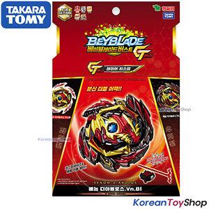 Beyblade-Burst-B-145-VENOM-DIABOLOS-Vn-Bl-DX-Starter-Takara-Tomy-100-Original