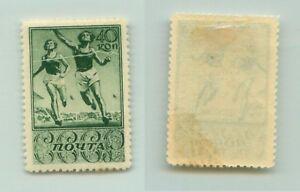Russia-USSR-1938-SC-703-mint-f1642