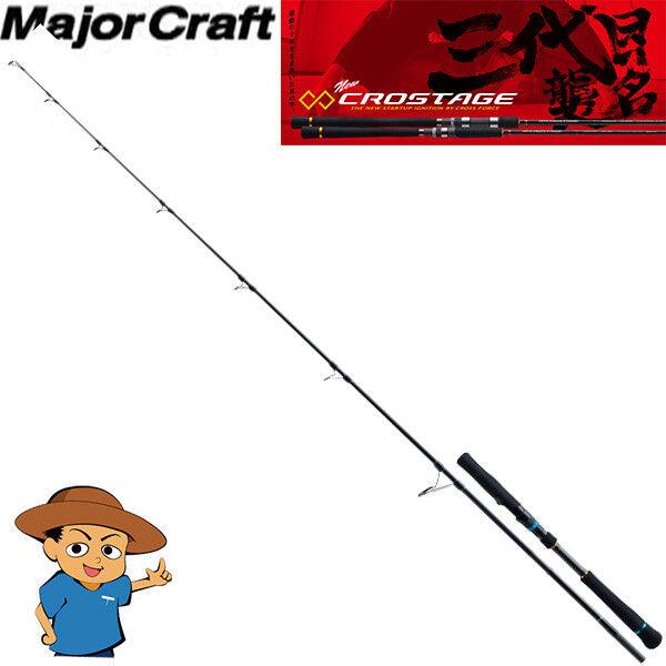Major Craft CROSTAGE CASTING MODEL CRXC-73ML Medium Light spinning fishing rod