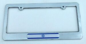ISRAEL STAR OF DAVID FLAG HEAVY DUTY CHROME License Plate Frame Tag Holder