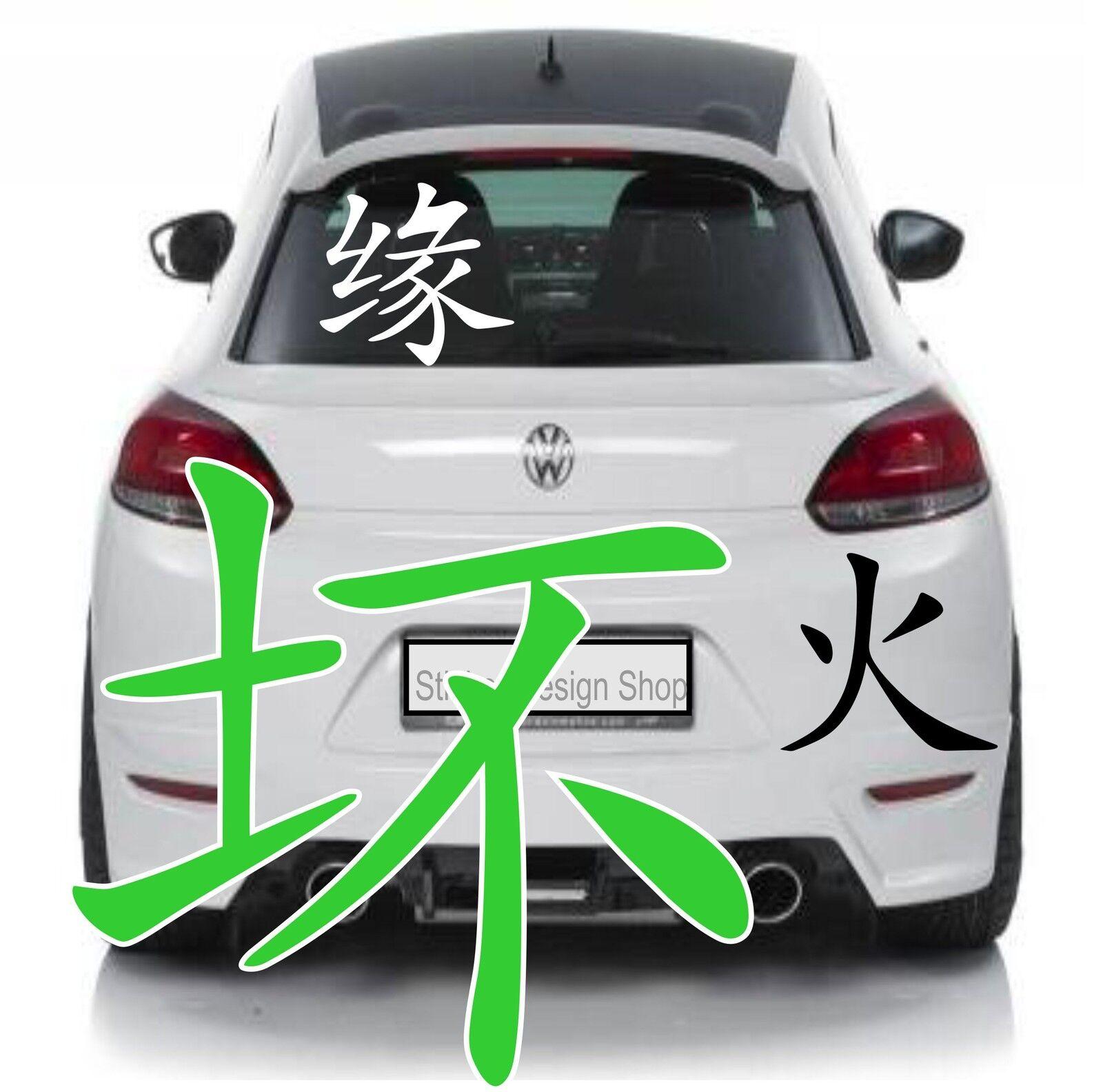 Asiatische Chinesische Zeichen Auto Aufkleber Cartattoo Tuning ...