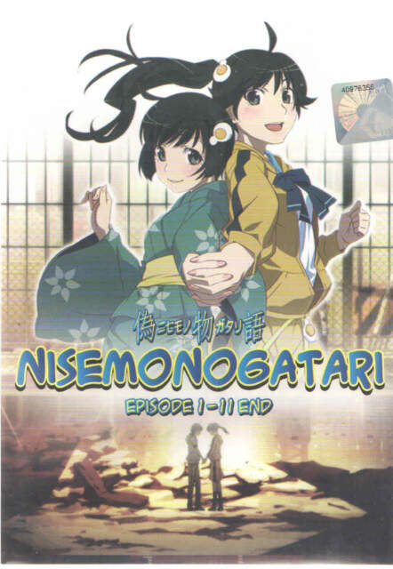 DVD Nisemonogatari (TV 1 - 11 End) DVD + Free Gift