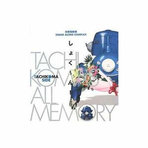GHOST-IN-THE-SHELL-TACHIKOMA-Art-Book-STAND-ALONE-COMPLEX-TACHIKOMA-039-S-ALL-MEMORY