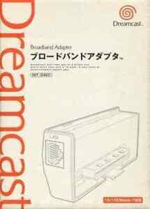 SEGA-Dreamcast-Broadband-Adapter-DC-Japan-HKT-0400-Boxed-BBA
