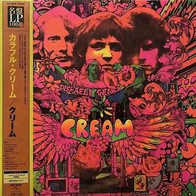 Cream - Disraeli Gears(HQ-200g Limited Edition Vinyl LP ...