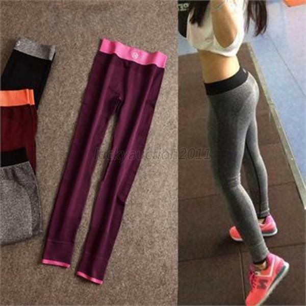 Fitness Women Girl Tights Push-up Elastic Sports Yoga Pants Trousers Running Gym