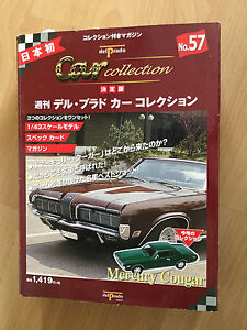 Mercury-Cougar-1-43-Japan-Edition-very-Rar