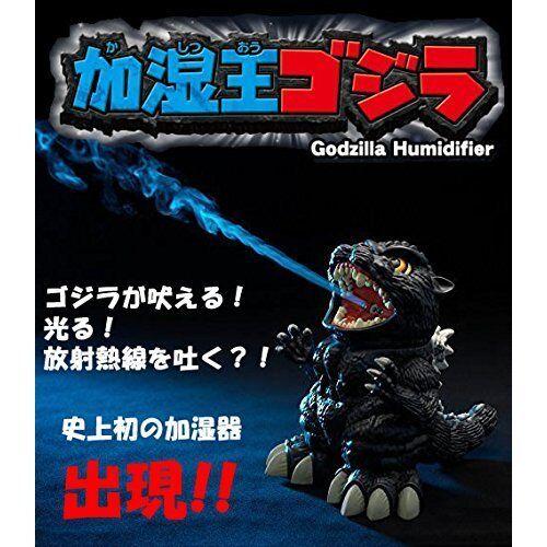 Nouveau Humidificateur King Godzilla Japon Importation avec numéro de suivi