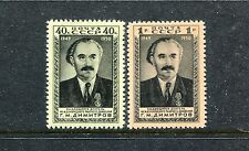 Russia 1472-1473 MH George  Dimitrov Bulgarian revolutionary leader 1950. x26641