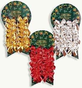 Deko schleifen gold silber rot geschenkschleifen for Deko wohnzimmer gold silber
