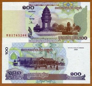 P-53 Original Cambodia 100 Riel Banknotes UNC 2001