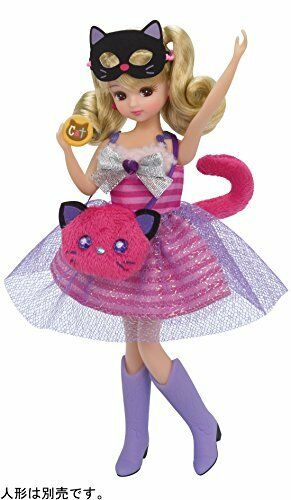 Licca Doll Rika Chan clothes Dress Magical Cat LW-19 TAKARA TOMY Kawaii Toy JPN