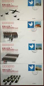 China-FDC-4-pcs-2015-Glory-of-Chang-039-an-Avenue