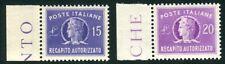 1949/52 Repubblica recapito 15 e 20 lire centrati bordo di foglio ** spl MNH