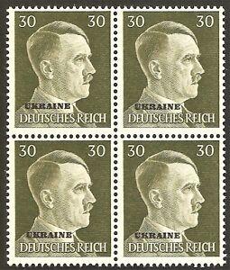 DR-Nazi-3rd-Reich-Rare-WWII-Stamp-Hitler-Head-Overprint-UKRAINE-Service-Stamp