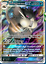 POKEMON-TCGO-ONLINE-GX-CARDS-DIGITAL-CARDS-NOT-REAL-CARTE-NON-VERE-LEGGI 縮圖 4