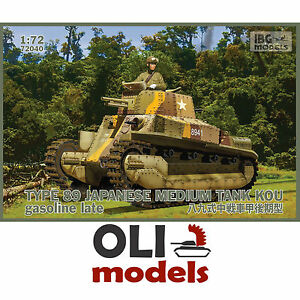 1-72-Type-89-Japanese-Medium-Tank-KOU-gasoline-late-w-2-Crew-IBG-Models-72040