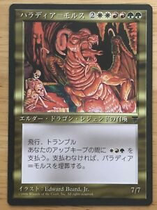 Palladia-Mors-Japanese-FBB-Chronicles-mtg-NM