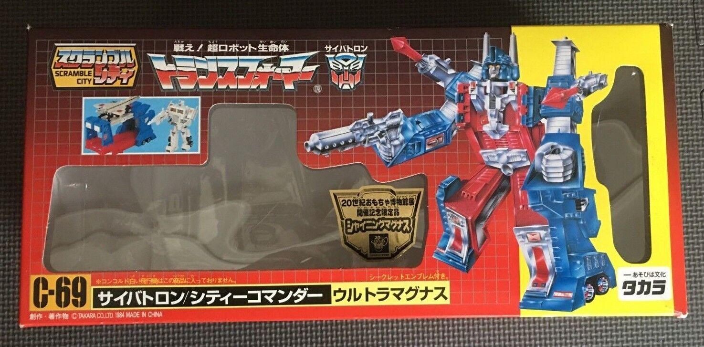 Transformers Shining Ultra Ultra Ultra Magnus Box Takara E-Hobby 20th Century Toy Museum C69 0388d8