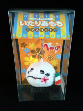 Hetalia Axis Powers Plush Mascot Key Chain official Movic Mochi Italy