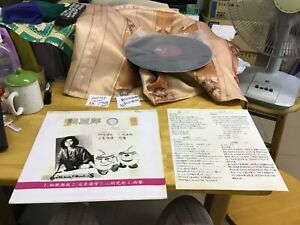 a941981 Tony Record Promo 4-track  LP EP 吳夏萍 尖東海旁 Ellen Ng Photocopy Cover AAA