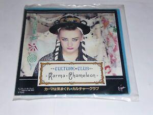 7-034-Culture-Club-Karma-Chameleon-JAPANESE