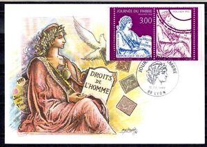 FRANCE-FDC-1997-6-JOURNEE-DU-TIMBRE-3052a-LYON-SUR-CARTE-POSTALE