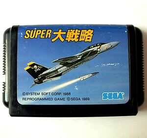Super-Daisenryaku-JAP-import-jeu-Sega-Megadrive-Game-for-Mega-Drive-NTSC-J