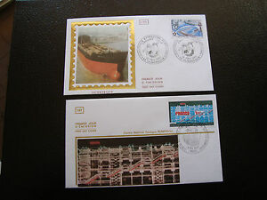 FRANCE-2-enveloppes-1er-jour-1977-dunkerque-centre-pompidou-cy39-french