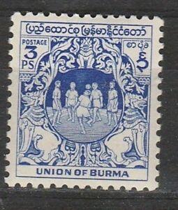 1949-BURMA-3p-BLUE-DEFINITIVE-SG-110-L-M-MINT