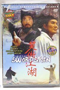 DVD-de-importacion-espadachin-Sam-Hui-NTSC