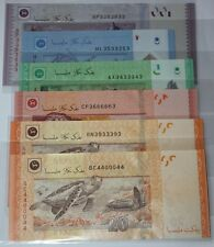 (PL) NEW: RM 10 CP 3666663 UNC 1 PIECE ONLY FANCY RADAR & ALMOST SOLID NUMBER 6