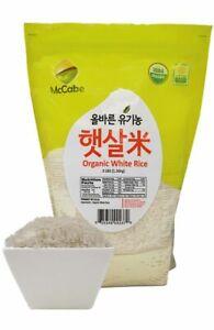 McCabe-USDA-ORGANIC-White-Rice-3-Pound