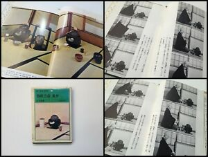 Japanese-1970s-Tea-Ceremony-Manners-Book-Vtg-Commentary-Picture-Sencya-o024