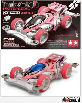 MSL Chassis Mini 4wd Pro MANTA RAY MK.II 2 WHITE SPECIAL Tamiya 95462 1//32 New