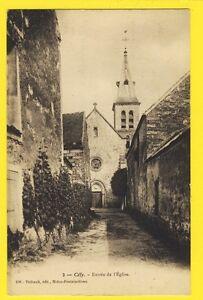 cpa-FRANCE-Old-Postcard-77-CELY-Entree-de-l-039-EGLISE-St-Etienne